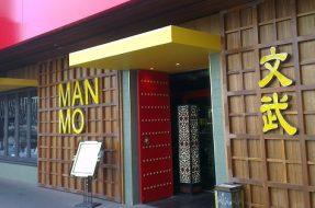 man-mo