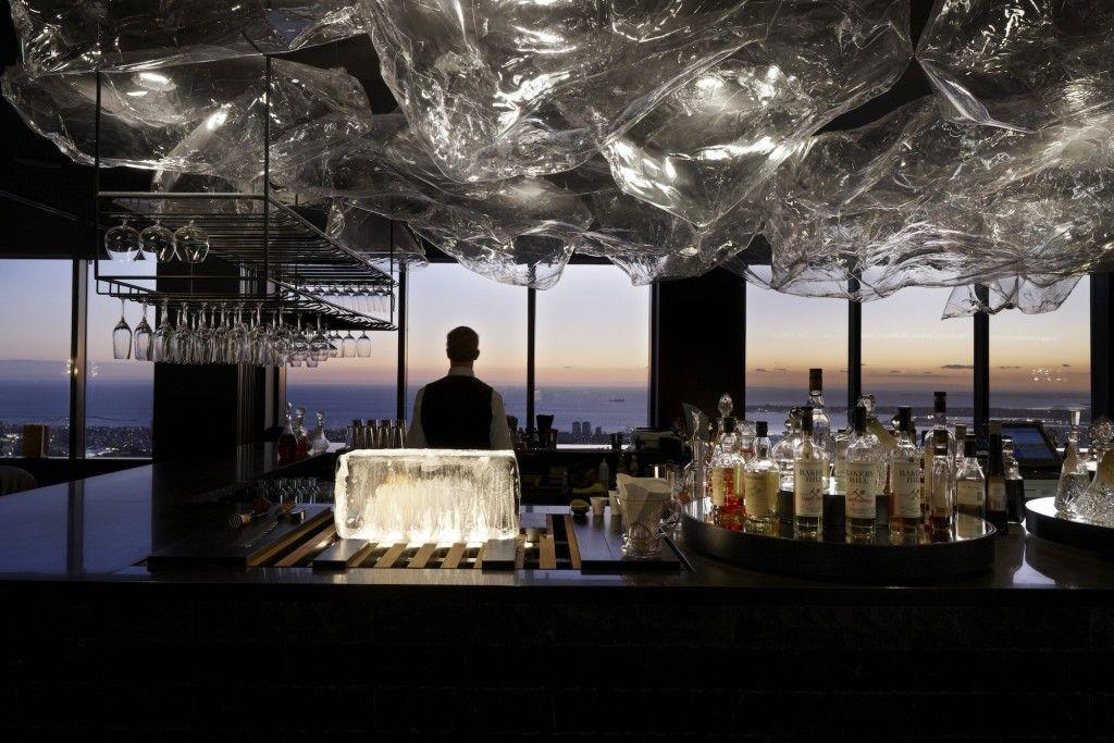 Lui Bar